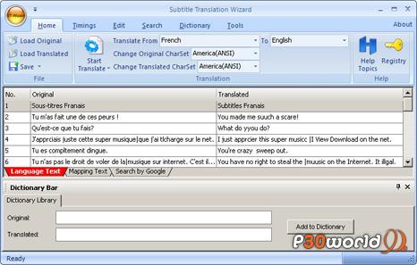 دانلود Subtitle Translation Wizard 4.1   نرم افزار ترجمه زیرنویس