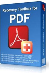 http://www.p30world.com/p30images/3/1390.11/odfrecovpass-db.jpg