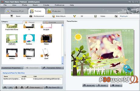 دانلود AnvSoft Photo Flash Maker Platinum 5.43 – ساخت اسلایدشوهای فلش از عکس های شما