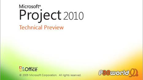 دانلود نرم افزارmsp 2010