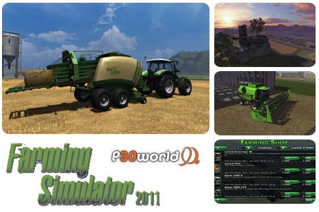 دانلود بازی Farming Simulator 2011   شبیه ساز کشاورزی