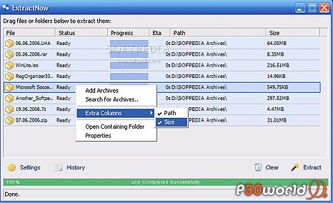 دانلود ExtractNow 4.67 – نرم افزار استخراج اطلاعات از فایل های فشرده
