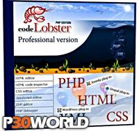 دانلود CodeLobster PHP Edition Professional 4.2.1 - نرم افزار کد نویسی و برنامه نویسی به زبان PHP