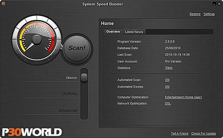 دانلود System Speed Booster v2.9.7.6   نرم افزار افزایش سرعت کامپیوتر