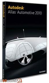 Autodesk Alias Automotive v2010 نرم افزار قدرتمند طراحی صنعتی اتومبیل و خودرو دو بعدی و سه بعدی
