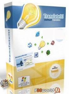 RealSofts TranslateIt v8.0.8 یک مترجم انگلیسی به آلمانی و بالعکس