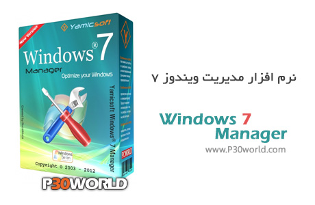 Windows-7-Manager