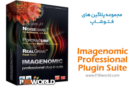 Imagenomic-Professional-Plugin-Suite