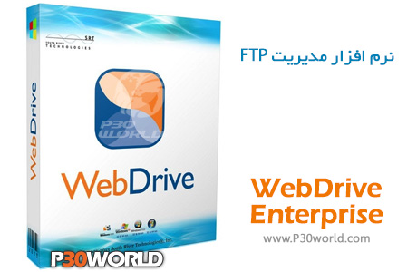 دانلود South River WebDrive Enterprise Edition 2017 Build 4854 – x32/x64 – نرم افزار FTP