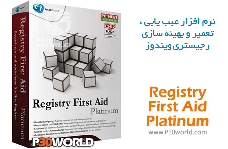 Registry-First-Aid-Platinum