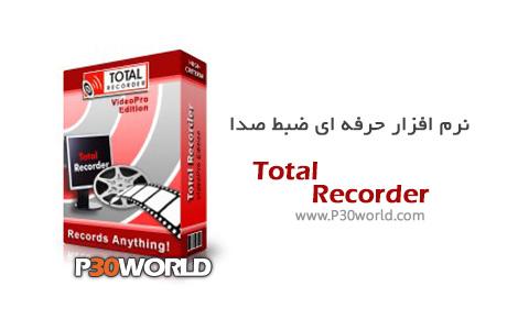 Total-Recorder