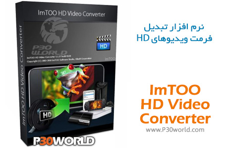 ImTOO-HD-Video-Converter