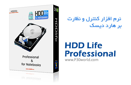 HDDlife-Professional-forNotebooks