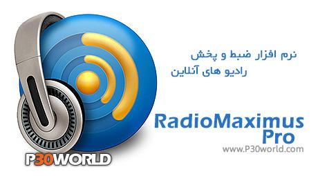 RadioMaximus-Pro