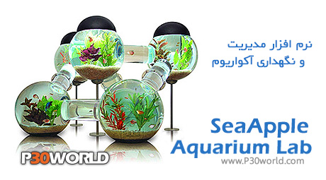 SeaApple-Aquarium-Lab