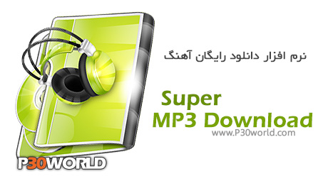 Super-MP3-Download