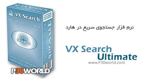 vxsearch_Ultimate