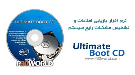 Ultimate-Boot-CD