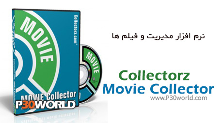Collectorz-MovieCollector