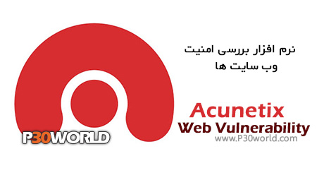 Acunetix-Web-Vulnerability