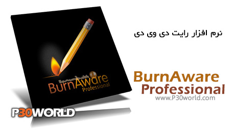 BurnAware-Professional