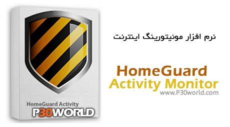 HomeGuard-ActivityMonitor