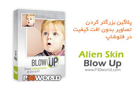 alienblow