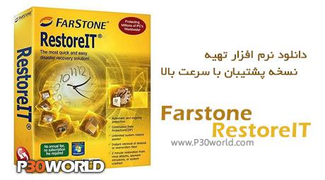 FarStoneRestoreIT