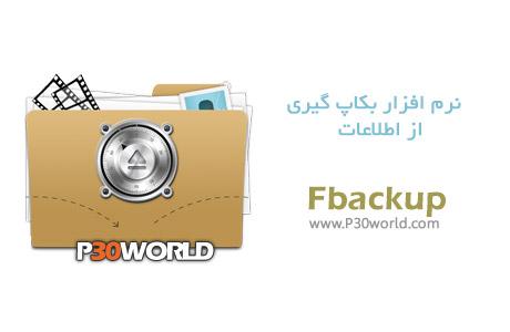 نرم افزار بکاپ و پشتیبان گیری Fbackup