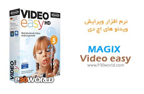 MAGIX-Video-easy
