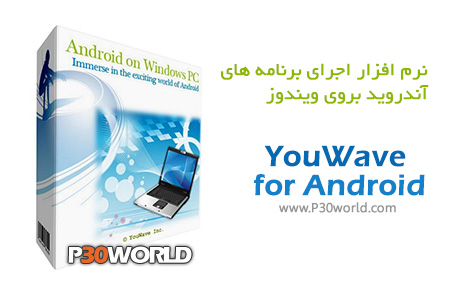 YouWave-for-Android