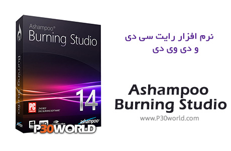 ashampo burning studio