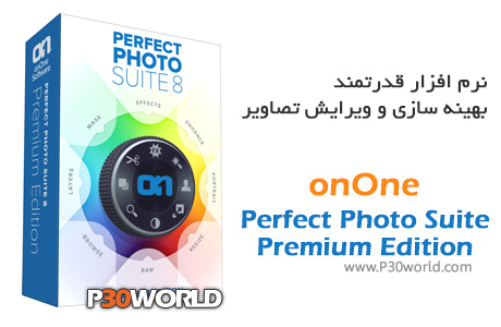 onOne-Perfect-Photo-Suite