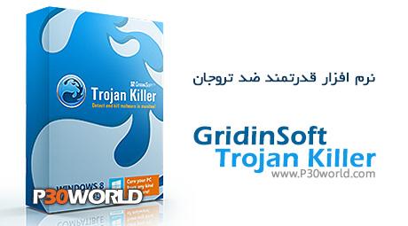 GridinSoft-TrojanKiller