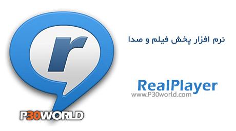 دانلود RealPlayer Cloud 18.1.5.699 –  نرم افزار پخش فیلم و موسیقی