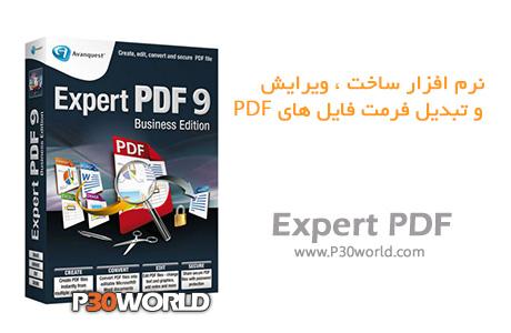 Avanquest-Expert-PDF-Professional
