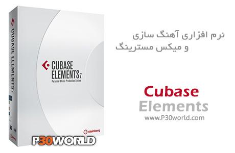 Cubase-Elements