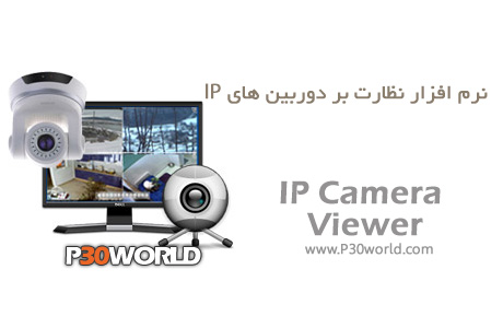 IP-Camera-Viewer