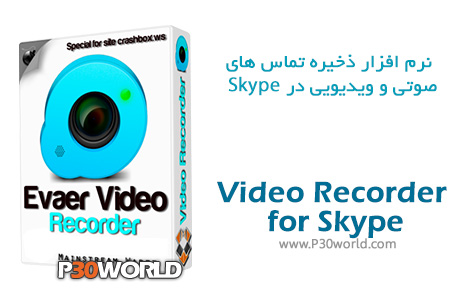 ضبط اسکایپ Video-Recorder-for-Skype