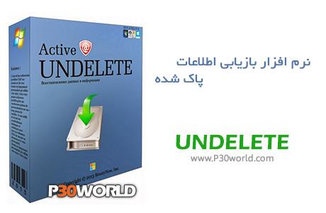 نرم افزار بازیابی اطلاعات Active-UNDELETE