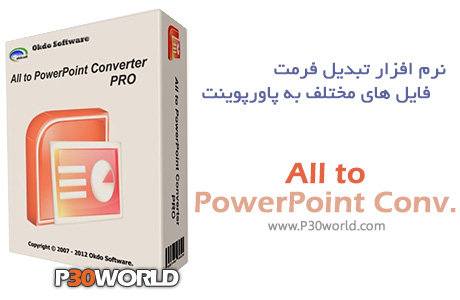 All-to-PowerPoint-Converter