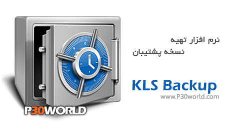 KLS.Backup