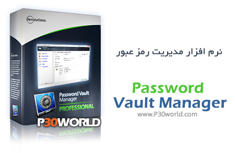 Password-Vault-Manager