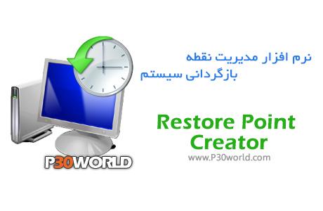 Restore-Point-Creator
