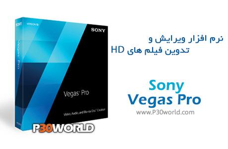 Sony-Vegas-Pro