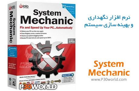 دانلود iolo System Mechanic 16.5.2.203 – نرم افزار قدرتمند نگهداری و بهینه سازی سیستم