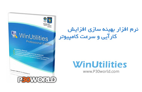 WinUtilities