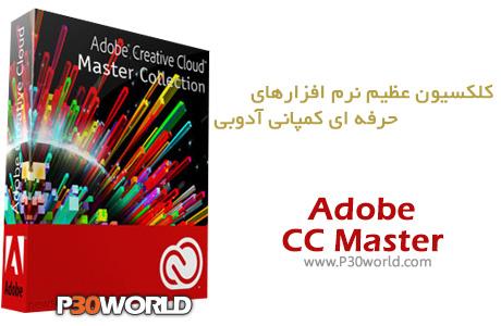 Adobe-CC-Master