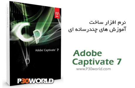 Adobe-Captivate-7