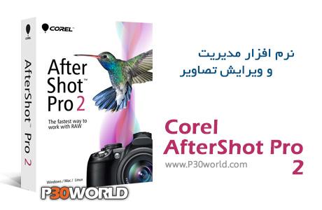 Corel-AfterShot-Pro-2